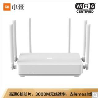Redmi 路由器AX6 3000M无线速率 高通6核处理器 WIFI6 5G双频 游戏路由 无线家用穿墙
