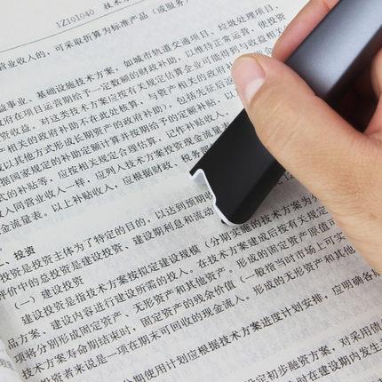 汉王书刊扫描笔V587