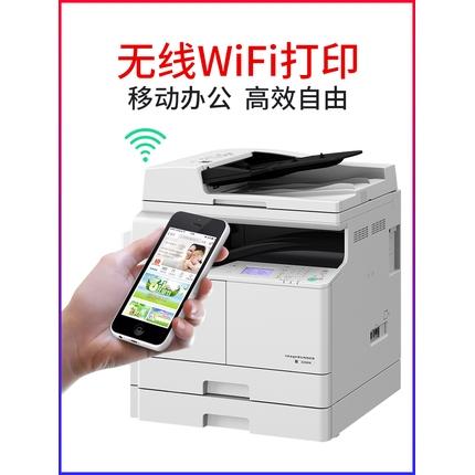 佳能复印机2206AD