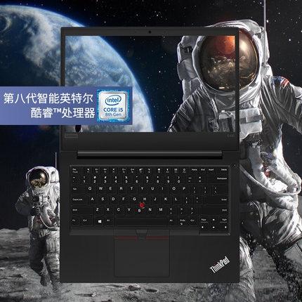 联想笔记本电脑E490-10CD