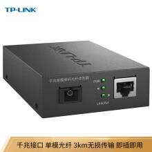 深圳源拓WT8110双向收发器